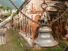 Nepal, Western Region, Lumbini Zone, Palpa District, Tansen: A broken bell at the Rangighat Palace, Rani Mahal (called the Nepalese 'Taj Mahal'). 1893-96 built by Khadga Shamsher J.B.Rana for rememberance his wife Tej Kumari