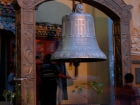 Nepal, Central Region, Bagmati Zone, Kathmandu, Bhouda: The new big Teleju-bell  opposit the northern stairs to the stupa
