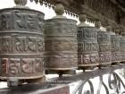 Nepal, Central Region, Bagmati Zone, Kathmandu, Swayambhounath: Prayerwheels