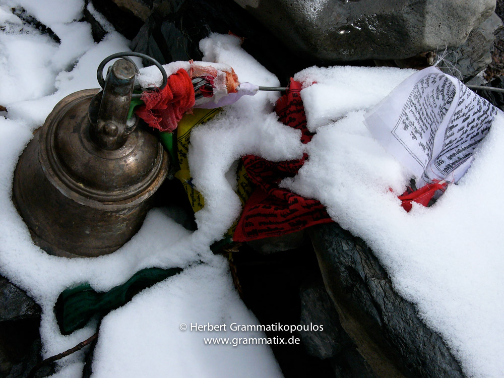 Nepal, Western Region, Dhaulagiri Zone, Lower Mustang, Muktinath: A bell in the Muktinath temple