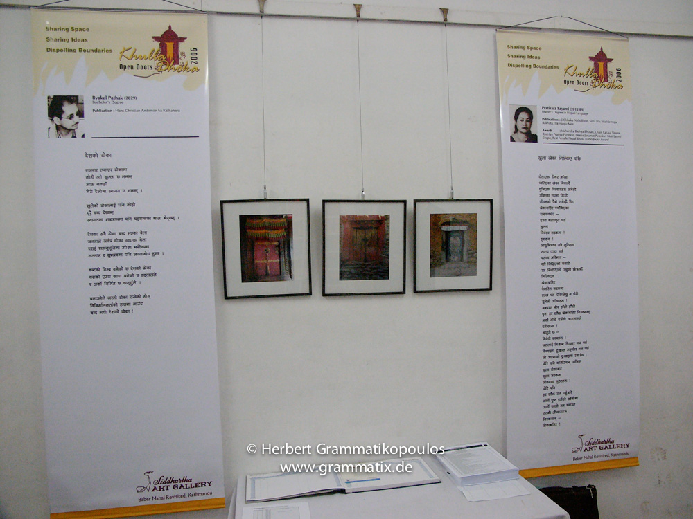Nepal, Central Region, Bagmati Zone, Kathmandu, Bal Mandir, Khulla Dhoka Exhibition: Display of some of my photo works (Tibet, Zha Shen Lunbu monasteryr (L1070 267), Mustang, Kagbeni (L1030 558) and Tibet, Lhasa (L1070 844) with poems and the visitorsbook