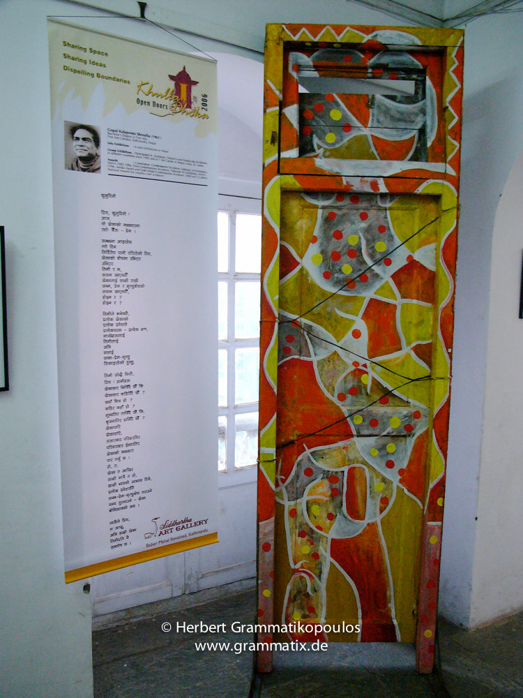 Nepal, Central Region, Bagmati Zone, Kathmandu, Bal Mandir, Khulla Dhoka Exhibition: Painted door of Gopal Kalapremi Shrestha with his own poem on it (see Khulla Dhoka book, page 30)