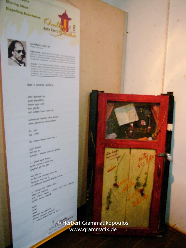 Nepal, Central Region, Bagmati Zone, Kathmandu, Bal Mandir, Khulla Dhoka exhibition: Subina Shrestha's door