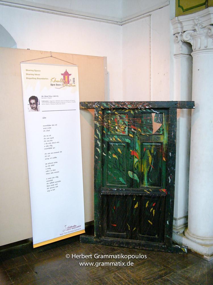 Nepal, Central Region, Bagmati Zone, Kathmandu, Bal Mandir, Khulla Dhoka exhibition: Door of Sarita Dongol with a poem of Bimal Niva (see Khulla Dhoka book, page 74)